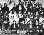 1931年1月天津比利时租界交接典礼,前排右三为中方代表接收专员、天津市长臧启芳(作者提供)