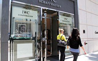 IWC推出2010新款预览会