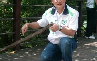 台北观音山登山步道   行的安全