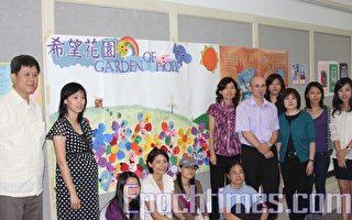 8月28日﹐纽约励馨在华侨文教中心举办亲职教育讲座﹐教导身为孩子人生领航员的家长们如何帮助孩子对抗生活中的各种暴力。(摄影﹕唐明∕大纪元)