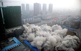 央行《金融稳定报告》自曝中国人财务不稳