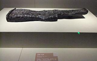 十弦乐器(古琴),战国,湖北博物馆。(公有领域)