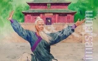 张三丰(绘图:志清/大纪元)