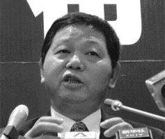 """前深圳市长许宗衡秦城监狱服刑成""""老赖"""""""