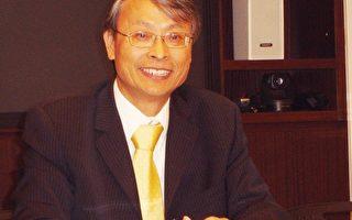 9月7日下午﹐刘庆仁在曼哈顿办公室与华文媒体茶叙。(摄影﹕史静/大纪元)