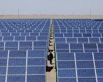 纽时:中国发展绿色产业 或违WTO法