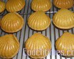 贝壳造型的蛋糕已出炉啰!(图:刘玉婵/大纪元)