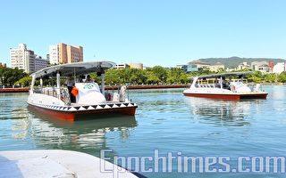 太陽能船隊成軍 遊愛河安靜無污染