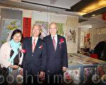 華策會人瑞中心歡慶成立38週年