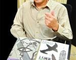 袁红冰认为中共必定在2012年解决台湾问题,台湾的自由和民主处在现实的危险中,但许多政治家和民众对这一危险缺乏足够的警觉。 (摄影:宋碧龙 / 大纪元)