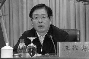 侯念祖:中共宗教局就是為了消滅宗教的!