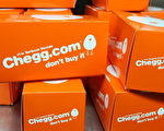 Chegg.com以租用教科书闻名  (Photo by Sarah Kerver/Getty Images for Chegg.com)