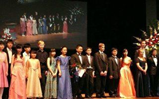 陆逸轩获埃特林根国际钢琴冠军