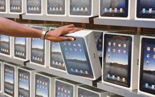 苹果成为全球市值第二大企业