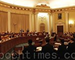 美国众议院将于美东时间5月4日,投票表决奥巴马医保替代法案。(摄影:林帆/大纪元)