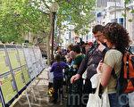 悉尼举办声援八千万中国勇士三退活动
