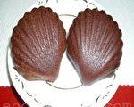 漂亮又好吃的马德莲巧克力(摄影:刘玉婵 / 大纪元)