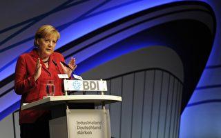 德国总理默克尔指出,自由与人权是德国该坚持的底线,世界期待德国站出来。(AFP)