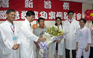 陳文鍾院長(左2)與署新心血管團隊送花給陳先生(左3)恭賀他「開心」成功(攝影:鄒莉 / 大紀元)