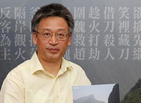 三峡大坝削峰能力被高调宣传 专家指混淆视听