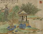 王羲之与鹅池