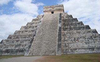 世界上许多民族都留下了相当准确的预言,这些预言以其强大的生命力世代相传。图为玛雅遗址奇琴伊察(Chitchen Itza)的库库尔坎金字塔。(图片来源:玉清心/大纪元)