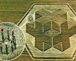 英国威尔特郡沃敏斯特克莱山的小麦田里惊现的三维麦田怪圈(摄影:网路截图 / 大纪元)