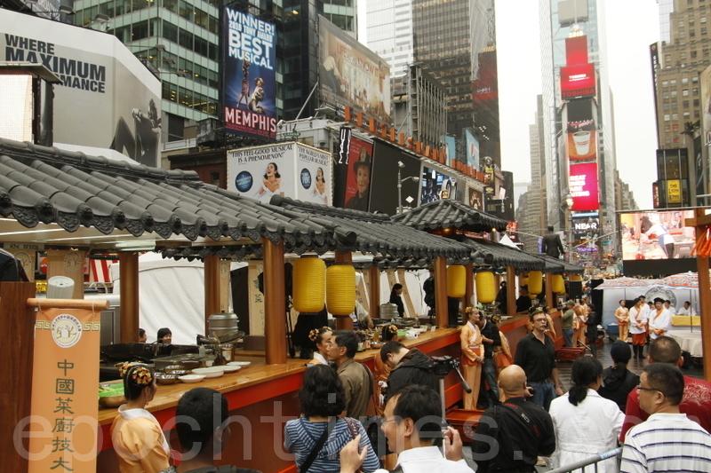 快訊﹕新唐人第三屆中國菜廚技大賽開鑼