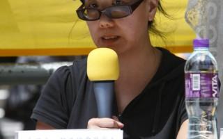 中国良心犯后援会发言人蔡淑芳表示,中共建政至今杀人如麻,罪行罊竹难书,历史是会清算它的。(摄影:李明 / 大纪元)