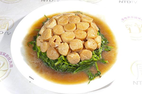 組圖:第三屆「全世界中國菜廚技大賽」決賽第三輪