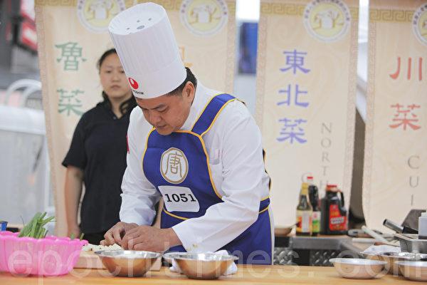台灣選手用心展現傳統中國菜
