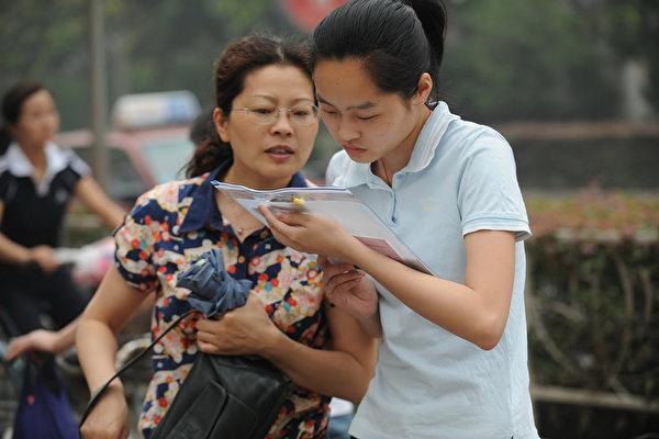 直升机父母超级大国 中国高校刮起陪读风