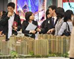 房價居高不下 大陸70城房價繼續上漲