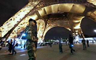 疑遭恐怖襲擊  美英發布歐洲旅遊警告