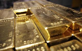 皇銀出售假黃金 皇家鑄幣廠調查