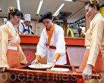 """第三届""""全世界中国菜厨技大赛""""比赛现场上充满着浓郁的传统文化气息。(摄影:连震黎 / 大纪元)"""