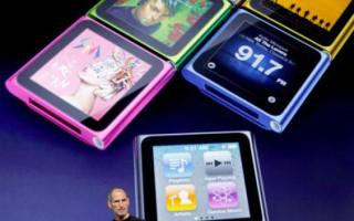 蘋果10億美元投資 研發視頻下載技術