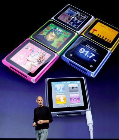 苹果10亿美元投资 研发视频下载技术