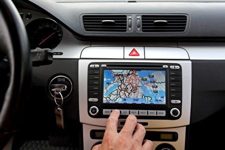GPS几乎已成为每辆汽车的标准配备,但专家提醒使用者勿对其过于依赖。(Fotolia)