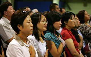 中国人入美籍 8年逾26万