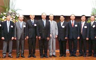 中原大学庆祝55周年校庆 盛大举办校友日活动