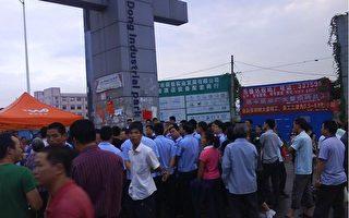 廣東600人堵工業園示威抗議 警民爆衝突