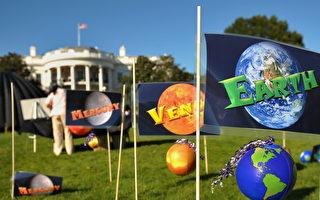 白宮更「綠」了 總統住處將安裝太陽能