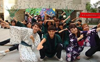 元智应外日本文化祭 蝴蝶姐姐 濑上刚当嘉宾