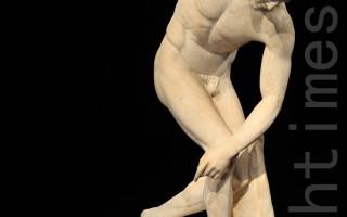 組圖:台故宮跨年 古希臘人體之美