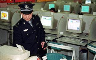 """中共的网路监从来都是无孔不入的。近一段时间以来,温家宝共6次在公开场合谈政改,滑稽的是,在中国的互联网上,""""总理""""的言论也被遮罩。(法新社)"""
