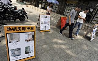 北京降价百万的学区房增多 中介现离职潮