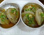 台湾有名的小吃:彰化肉圆,您也来做做看!(摄影:刘玉婵 / 大纪元)