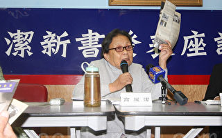 """被中国民间称誉为""""中国防艾滋第一人""""的高耀洁医生,15日在纽约中华公所举办新书《揭开中国艾滋疫情真面目》发表座谈会。(摄影︰蔡溶/大纪元)"""