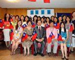 (2010年旅瑞中文学校教师联合会之教师研习营。图片由作者提供)
